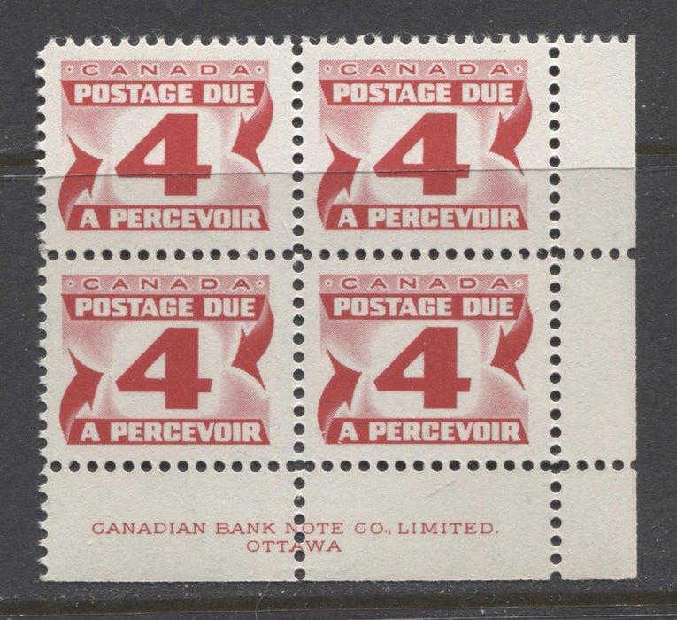 Canada #J31iii (SG#D35b)4c Carmine Red 1973 Centennial Postage Due Ribbed HB Paper LR Block VF-75 NH Brixton Chrome