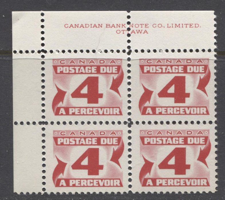 Canada #J31iii (SG#D35b)4c Carmine Red 1973 Centennial Postage Due Ribbed HB Paper UL Block VF-75 NH Brixton Chrome