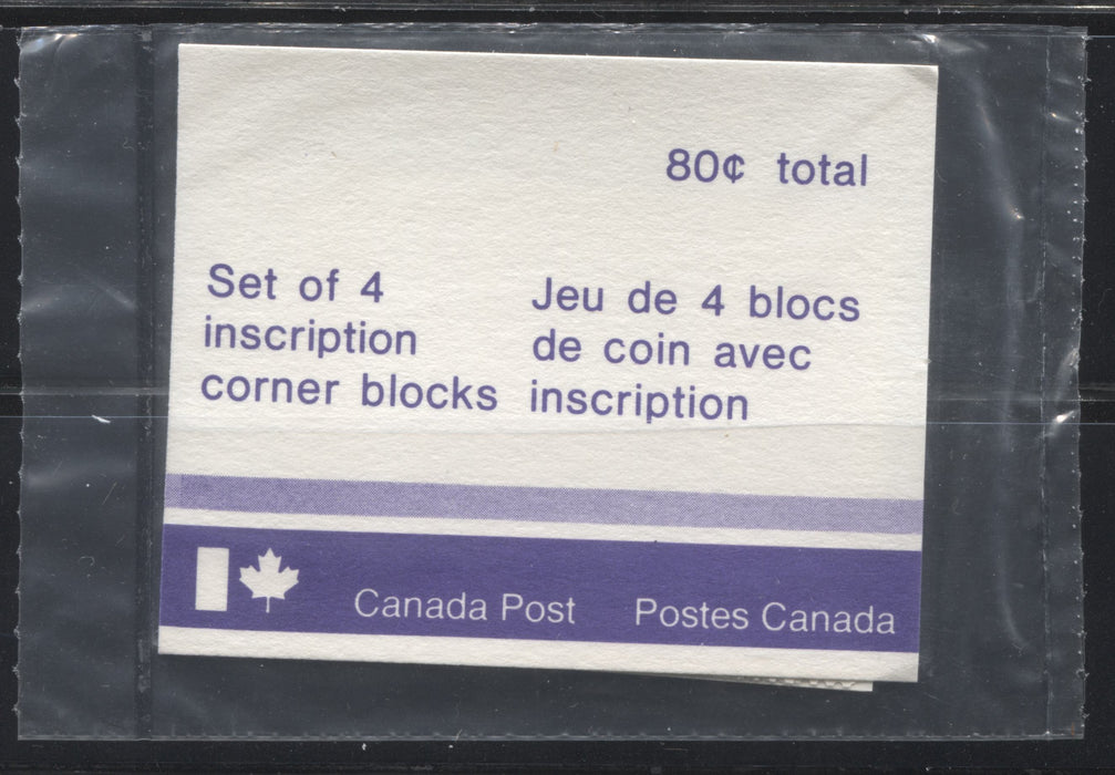 Canada #J32 5c Carmine Red 1977-1982 Fourth Centennial Postage Due Issue, Canada Post Sealed Pack Of Plate Blocks, DF Paper and MF Type 2 Insert Brixton Chrome