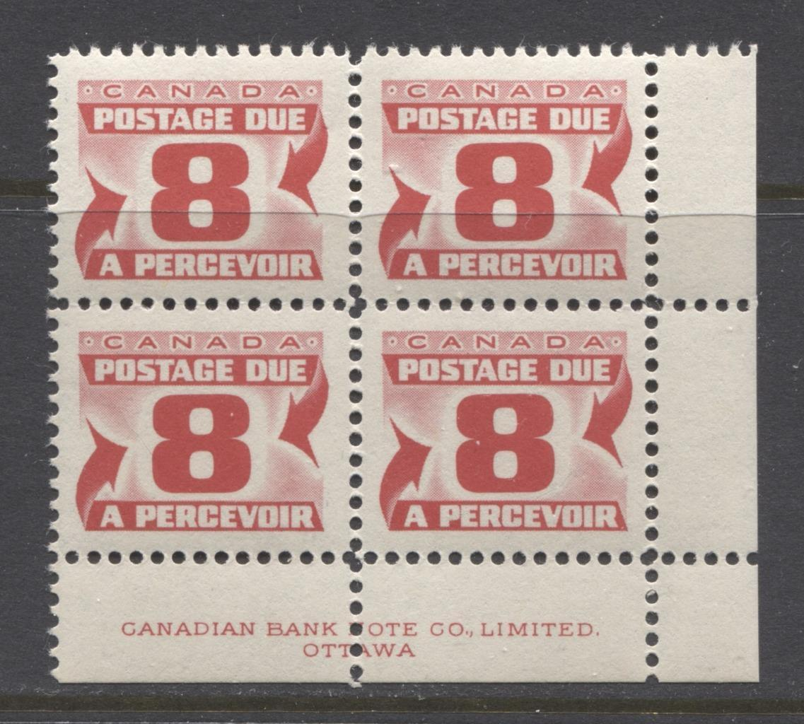 Canada #J34 (SG#D38a) 8c Light Carmine Red 1973 Centennial Postage Due DF Paper LR Block VF-80 NH Brixton Chrome