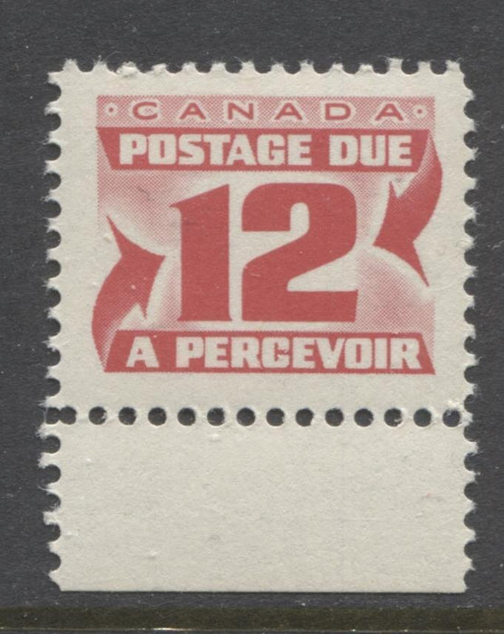 Canada #J36 (SG#D40) 12c Light Carmine Red 1969 Second Centennial Postage Due DF Paper VF-75 NH Brixton Chrome