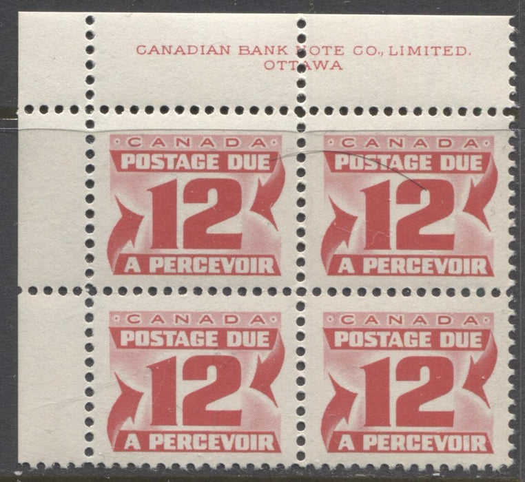 Canada #J36ii (SG#D40a) 12c Rose Red 1973 Centennial Postage Due LF Paper UL Block VF-80 NH Brixton Chrome