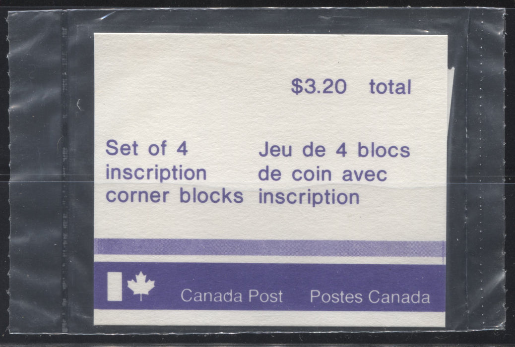 Canada #J38 20c Carmine Red 1977-1982 Fourth Centennial Postage Due Issue, Canada Post Sealed Pack Of Plate Blocks, LF Paper and LF Type 2 Insert Brixton Chrome