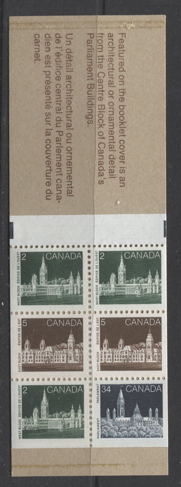 Canada McCann #BK88Ab-Ac 1982-1987 Artifacts and National Parks Issue, Complete 50¢ Booklet, Coated Abitibi Paper, Low Fluorescent Paper, 70 mm Wide Pane, 4 mm GT-2 & GT-4 Tagging, Tagging Varieties Brixton Chrome