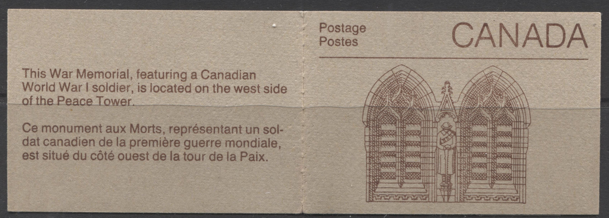 Canada McCann #BK88Ab-Ac 1982-1987 Artifacts and National Parks Issue, Complete 50¢ Booklet, Coated Abitibi Paper, Low Fluorescent Paper, 70 mm Wide Pane, 4 mm GT-2 & GT-4 Tagging, Tagging Varieties Brixton Chrome VF-80 Front Entrance Cover Left Tag Bar on 3/1