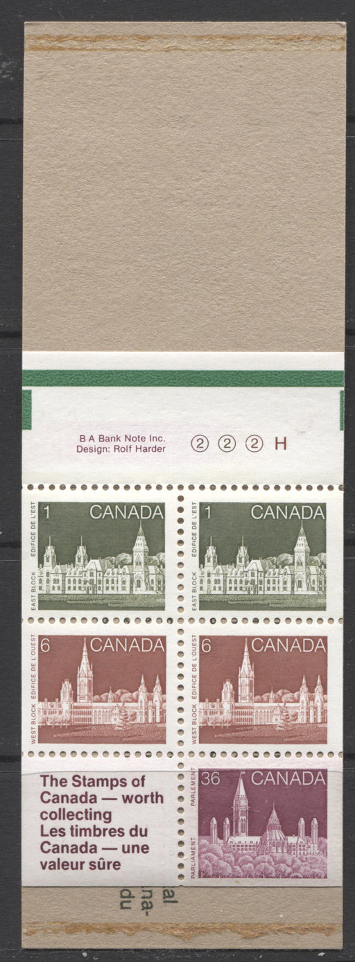 "Canada McCann #BK92Ga-Gb 1982-1987 Artifacts and National Parks Issue, Complete 50¢ Booklet, Coated Harrison Paper, Dull Fluorescent Paper, Rolland Cover With Type 3 ""H"" on Back Brixton Chrome"