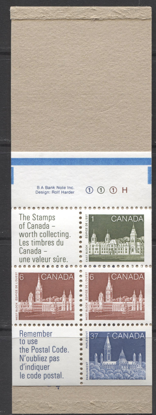 "Canada McCann #BK96Ac, Ae-Af 1982-1987 Artifacts and National Parks Issue, Complete 50¢ Booklet, Coated Harrison Paper, Dull Paper, Abitibi Cover, Type 2 ""H"", 4 mm GT-4 Tagging on 37¢, Blue Bars on Tab Brixton Chrome"