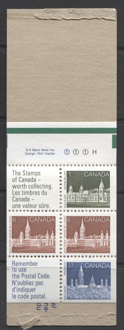 "Canada McCann #BK96Ba-Bc 1982-1987 Artifacts and National Parks Issue, Complete 50¢ Counter Booklet, Coated Harrison Paper, Dull Paper, Abitibi Cover, Type 2 ""H"" on Back Cover, Type 2 Green Bars on Tab Brixton Chrome"