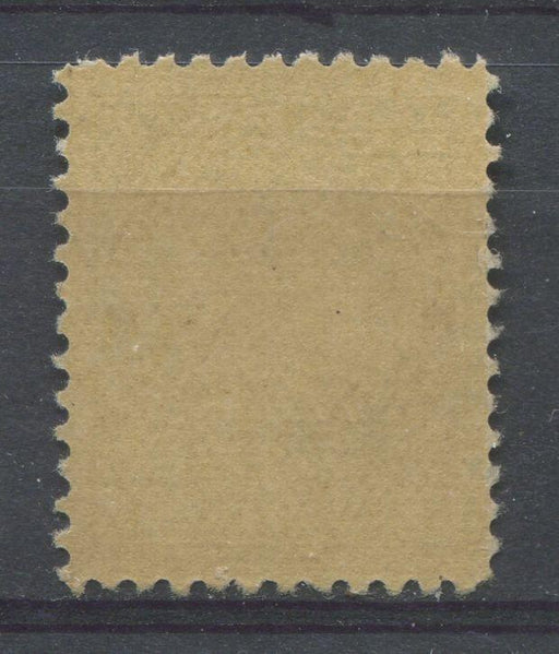 Canada #MR1 (SG#228) Myrtle Green 1911-27 Admiral War Tax Stamp Yellowish Paper VF-75 NH Brixton Chrome