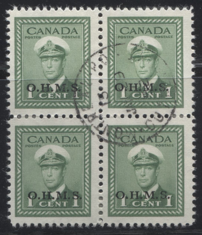 Canada #O1 1c Green King George VI, 1942-1949 War Issue, A Fine Used Block Showing the Narrow Spacing Between the Overprints Brixton Chrome