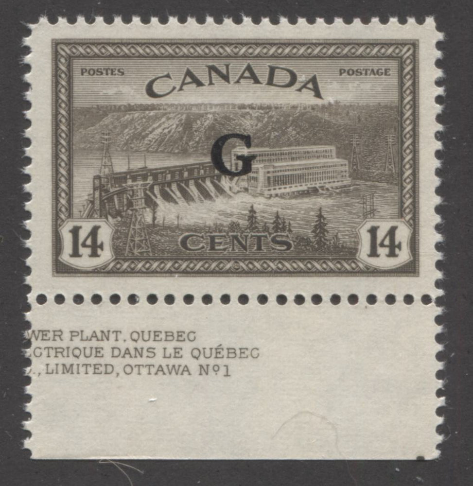 Canada #O22 14c Black Brown Hydroelectric Station 1946-1951 Peace Issue Official G Overprint, a Very Fine NH Example Brixton Chrome