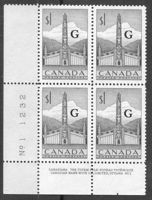 "Canada #O32 (SG#O195) $1 Grey Totem Pole 1953 Karsh Issue Plate 1 LL ""G"" Overprint VF-75 NH Brixton Chrome"