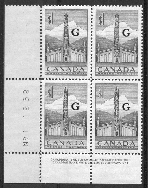 "Canada #O32 (SG#O195) $1 Grey Totem Pole 1953 Karsh Issue Plate 1 LL ""G"" Overprint VF-79 NH Brixton Chrome"