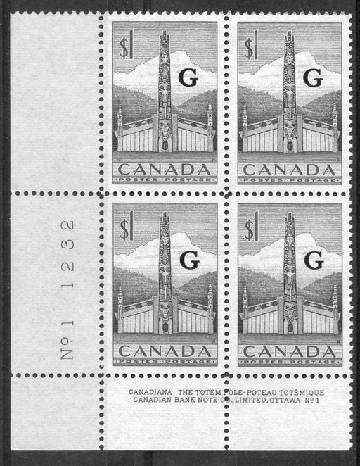 "Canada #O32 (SG#O195) $1 Grey Totem Pole 1953 Karsh Issue Plate 1 LL ""G"" Overprint VF-80 NH Brixton Chrome"