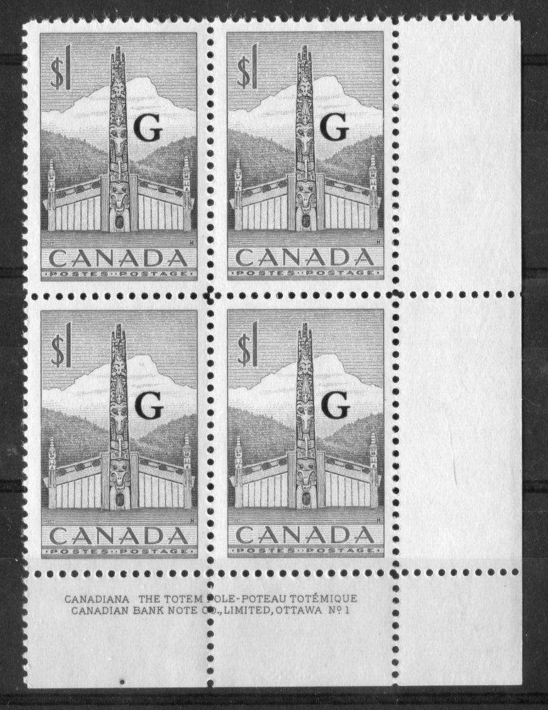 "Canada #O32 (SG#O195) $1 Grey Totem Pole 1953 Karsh Issue Plate 1 LR ""G"" Overprint Plate Dot On Selvage VF-80 NH Brixton Chrome"