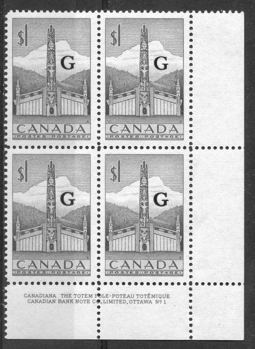 "Canada #O32 (SG#O195) $1 Grey Totem Pole 1953 Karsh Issue Plate 1 LR ""G"" Overprint VF-80 NH Brixton Chrome"