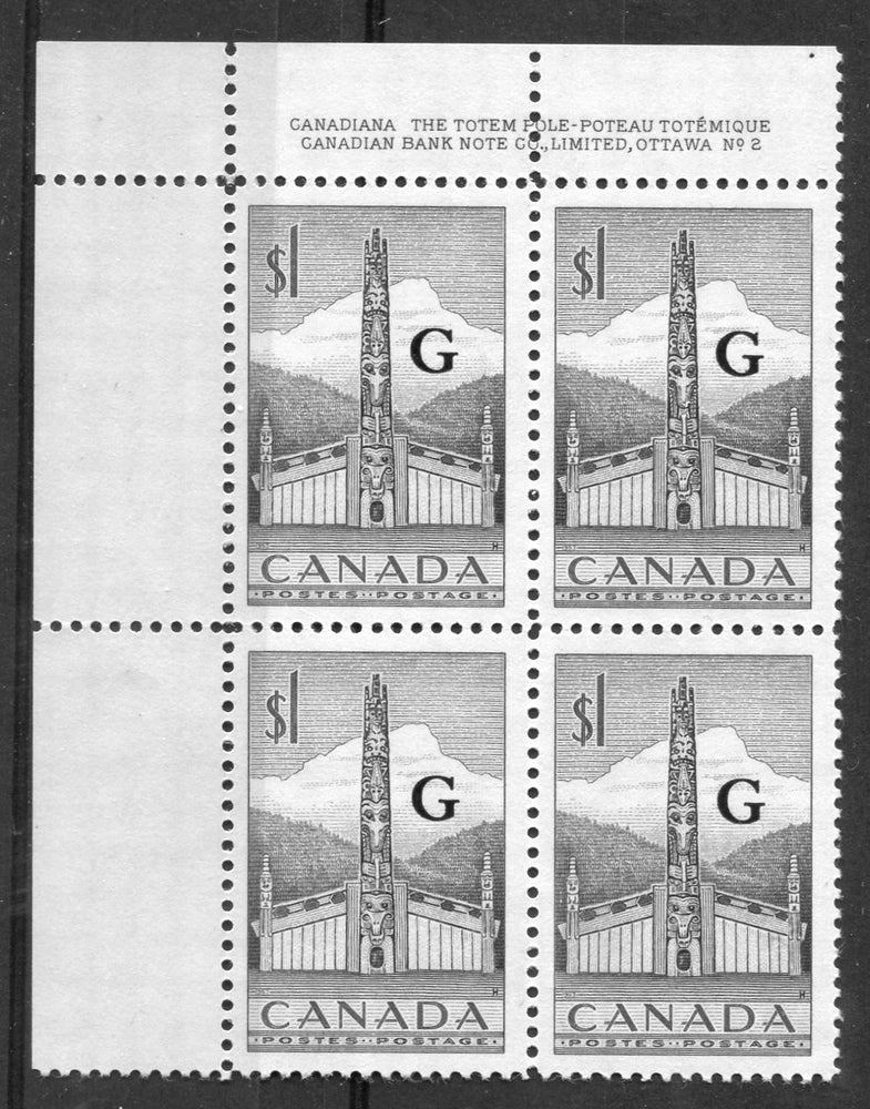 "Canada #O32 (SG#O195) $1 Grey Totem Pole 1953 Karsh Issue Plate 2 UL ""G"" Overprint VF-75 NH Brixton Chrome"