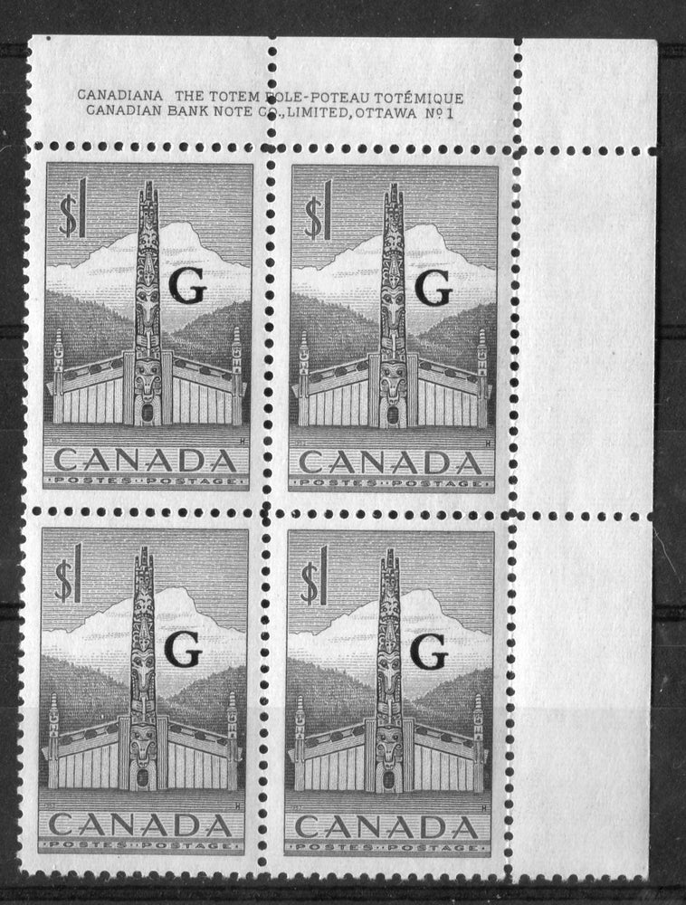 "Canada #O32 (SG#O195) $1 Slate Totem Pole 1953 Karsh Issue Plate 1 UR ""G"" Overprint Ribbed Paper VF-80 NH Brixton Chrome"