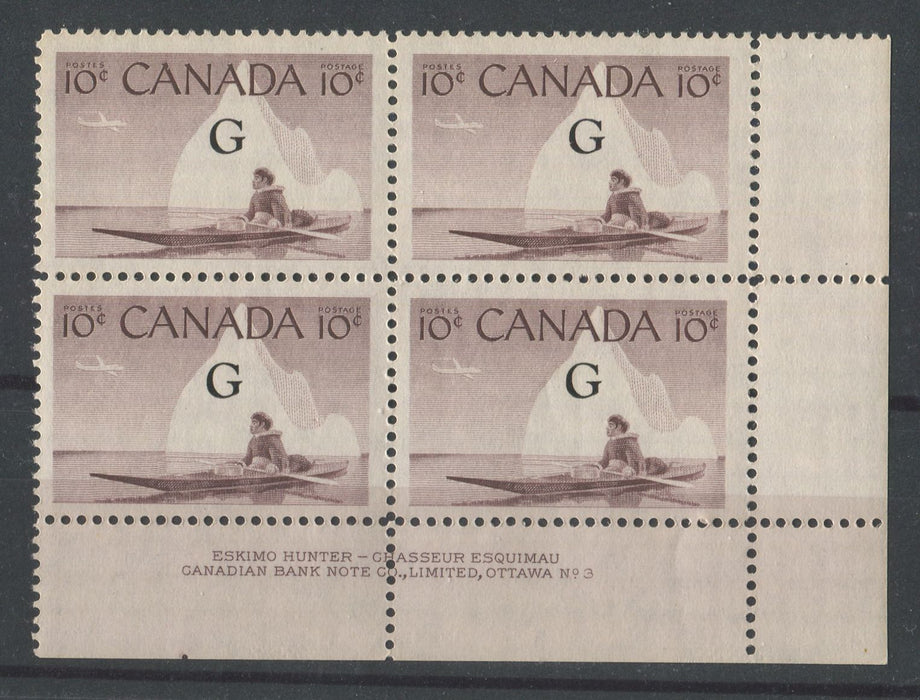 Canada #O39a (SG#O206a) 10c Inuk & Kayak 1954-62 Wilding Issue Plate 3 Flying G LR DF Gr. Ribbed Paper F-73 NH Brixton Chrome