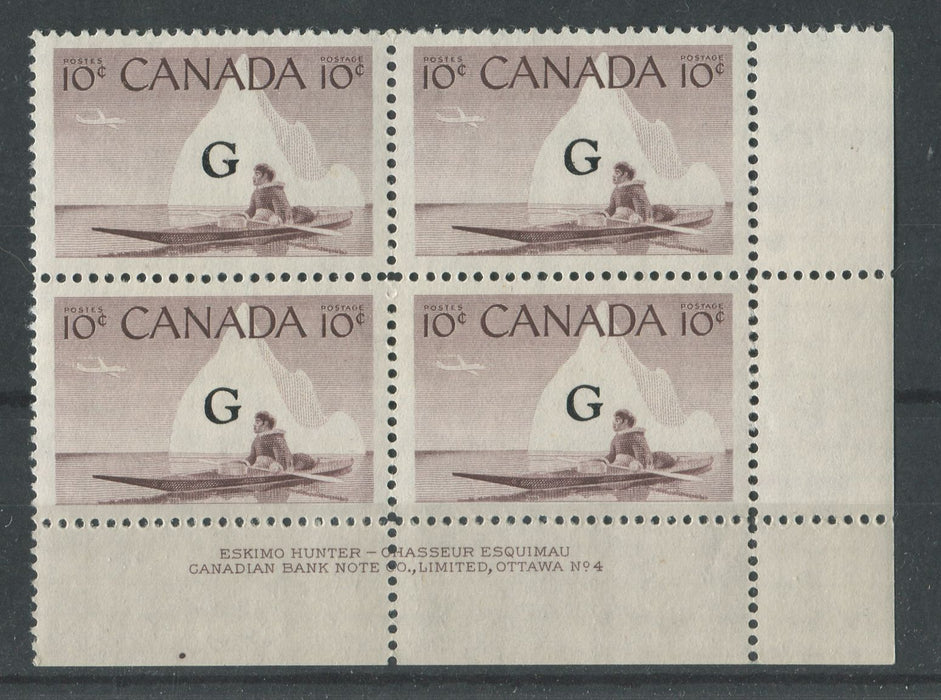 Canada #O39a (SG#O206a) 10c Inuk & Kayak 1954-62 Wilding Issue Plate 3 Flying G LR DF Gr. Ribbed Paper VF-80 NH Brixton Chrome