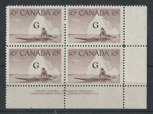 Canada #O39a (SG#O206a) 10c Inuk & Kayak 1954-62 Wilding Issue Plate 3 Flying G LR DF GW Ribbed Paper VF-75 NH Brixton Chrome