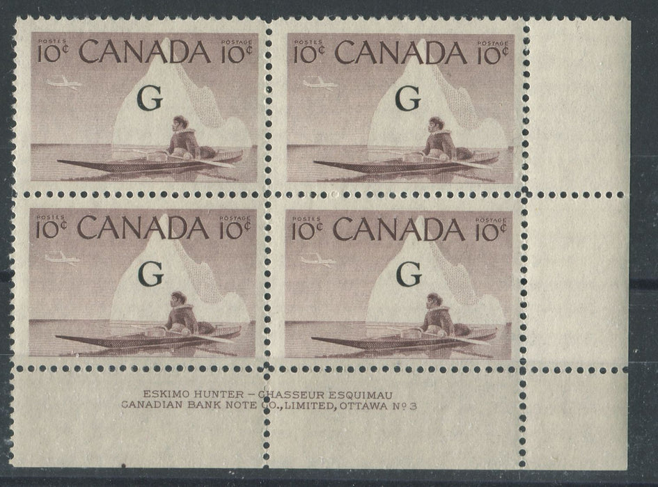 Canada #O39a (SG#O206a) 10c Inuk & Kayak 1954-62 Wilding Issue Plate 3 Flying G LR DF Iv. Ribbed Paper F-70 NH Brixton Chrome