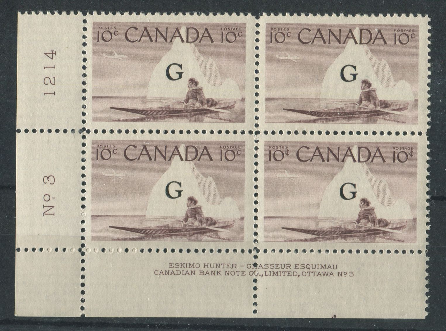 Canada #O39a (SG#O206a) 10c Inuk & Kayak 1954-62 Wilding Issue Plate 3 LL Flying G DF Gr Smooth Paper VF-75 NH Brixton Chrome