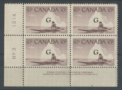 Canada #O39a (SG#O206a) 10c Inuk & Kayak 1954-62 Wilding Issue Plate 3 LL Flying G DF LV Ribbed Paper F-70 NH Brixton Chrome