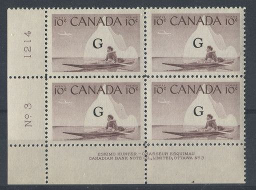 Canada #O39a (SG#O206a) 10c Inuk & Kayak 1954-62 Wilding Issue Plate 3 LL Flying G DF LV Smooth Paper VF-80 NH Brixton Chrome
