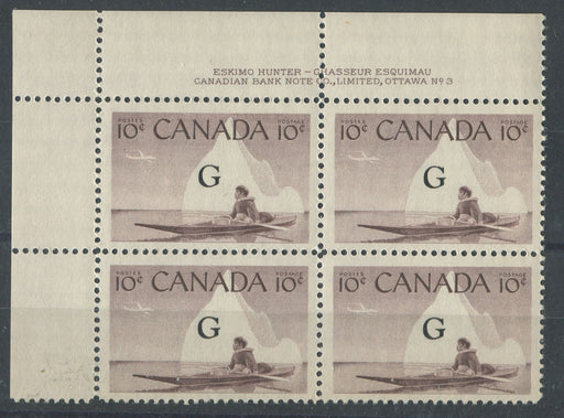 Canada #O39a (SG#O206a) 10c Inuk & Kayak 1954-62 Wilding Issue Plate 3 UL Flying G DF LV Ribbed Paper VF-75 NH Brixton Chrome