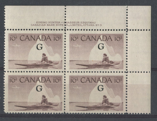 Canada #O39a (SG#O206a) 10c Inuk & Kayak 1954-62 Wilding Issue Plate 3 UR Flying G DF Gr Smooth Paper F-70 NH Brixton Chrome