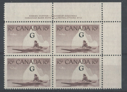 Canada #O39a (SG#O206a) 10c Inuk & Kayak 1954-62 Wilding Issue Plate 3 UR Flying G DF Gr Smooth Paper VF-80 NH Brixton Chrome