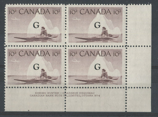 Canada #O39a (SG#O206a) 10c Inuk & Kayak 1954-62 Wilding Issue Plate 4 Flying G LR DF GW Smooth Paper F-70 NH Brixton Chrome