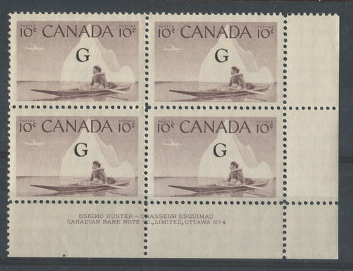 Canada #O39a (SG#O206a) 10c Inuk & Kayak 1954-62 Wilding Issue Plate 4 Flying G LR DF IV Smooth Paper VF-75 NH Brixton Chrome