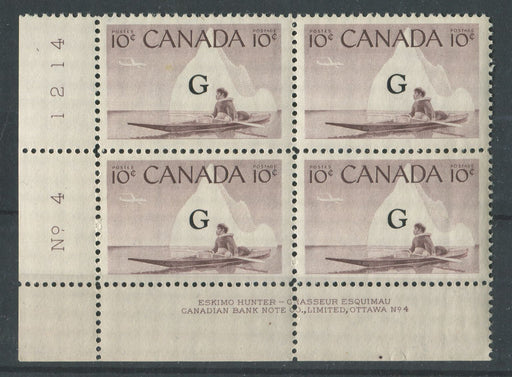 Canada #O39a (SG#O206a) 10c Inuk & Kayak 1954-62 Wilding Issue Plate 4 LL Flying G Overprint DF Iv. Smooth Paper VF-75 NH Brixton Chrome