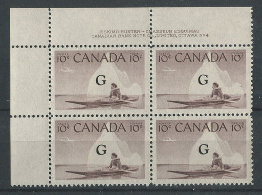 Canada #O39a (SG#O206a) 10c Inuk & Kayak 1954-62 Wilding Issue Plate 4 UL Flying G DF Iv Smooth Paper F-70 NH Brixton Chrome