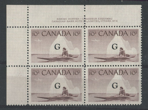 Canada #O39a (SG#O206a) 10c Inuk & Kayak 1954-62 Wilding Issue Plate 4 UL Flying G DF Iv Smooth Paper VF-75 NH Brixton Chrome