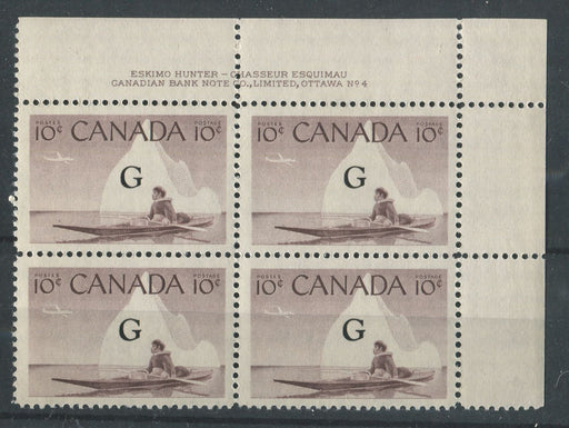 Canada #O39a (SG#O206a) 10c Inuk & Kayak 1954-62 Wilding Issue Plate 4 UR Flying G DF Iv Smooth Paper VF-75 NH Brixton Chrome