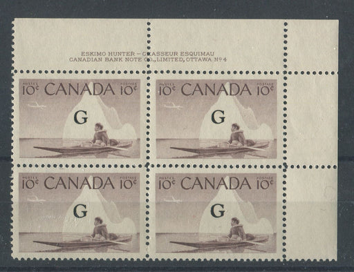 Canada #O39a (SG#O206a) 10c Inuk & Kayak 1954-62 Wilding Issue Plate 4 UR Flying G DF Iv Smooth Paper VF-80 NH Brixton Chrome
