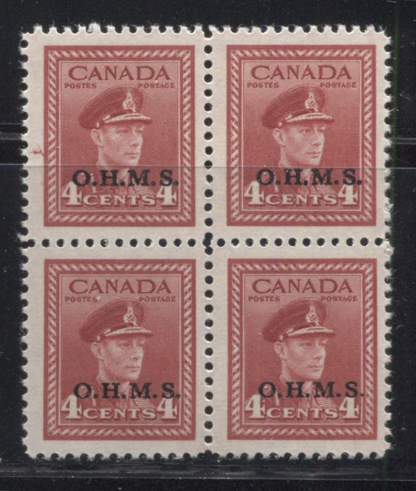 Canada #O4 4c Carmine-Red King George VI, 1942-1949 War Issue, A Very Fine Mint NH Block Showing an Ink Thread Affecting the Frame of the Upper Left Stamp Brixton Chrome