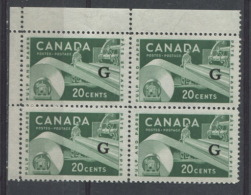 Canada #O45 (SG#O207) 20c Paper Industry 1954-62 Wilding Issue Blank UL G Overprint DF GW Ribbed Paper VF-80 NH Brixton Chrome