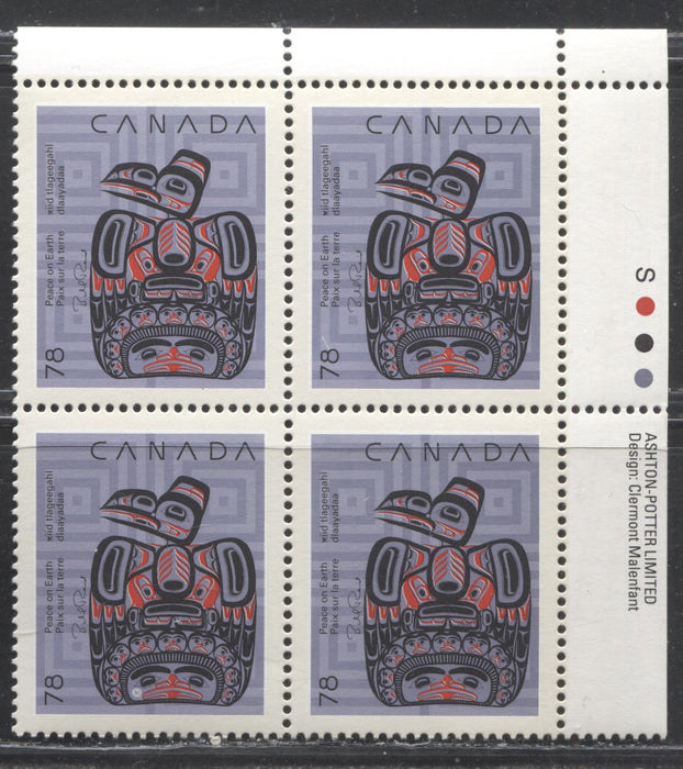 Canada #1296var 78c Multicoloured, Children of the Raven, 1990 Christmas Issue, a VFNH UR Inscription Block Showing Unlisted Varieties on Two Stamps