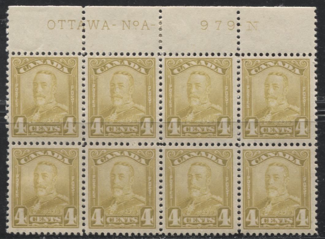 Canada #152 4c Bistre King George V, 1928-29 Scroll Issue, A Fine OG Plate 1 Block of 8