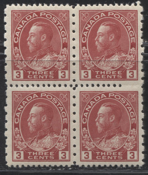 Canada #184 (SG#263) 3c Dark Rose Red 1931 Admiral Provisional Perf 12x8, A VFOG/NH Block of 4 Partially Imperf at Right