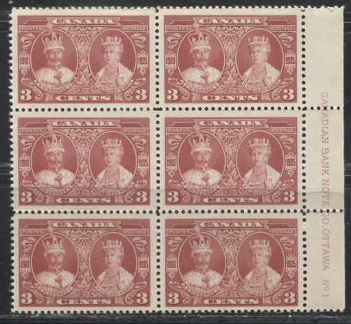 Canada #213 3c Carmine Red King George V and Queen Mary, 1935 Silver Jubilee Issue, A Very Fine NH Plate 1 Block of 6