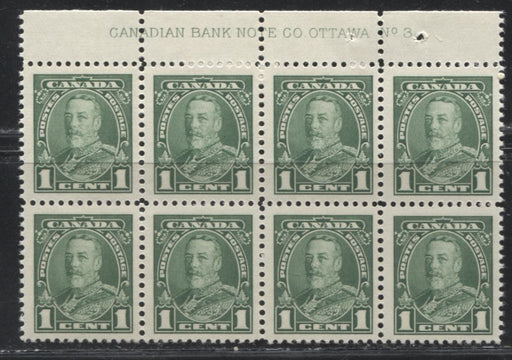 Canada #217 1c Green King George V, 1935-1937 Dated Die Issue, A Very Fine NH Plate 3 Block of 8, Smooth Vertical Wove and Cream Gum
