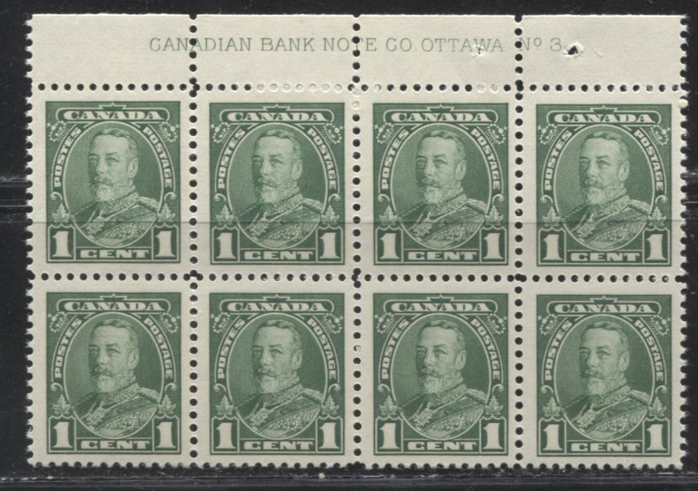 Canada #217 1c Green King George V, 1935-1937 Dated Die Issue, A Fine NH Plate 2 Block of 8, Smooth Vertical Wove and Deep Cream Gum