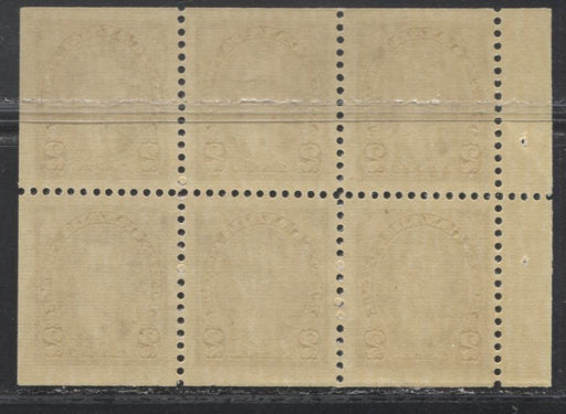 Canada #232b 2c Brown 1937-42 Mufti Issue, Booklet Pane of 6, Ribbed Vertical Wove Paper, Deep Yellow Gum, VFNH