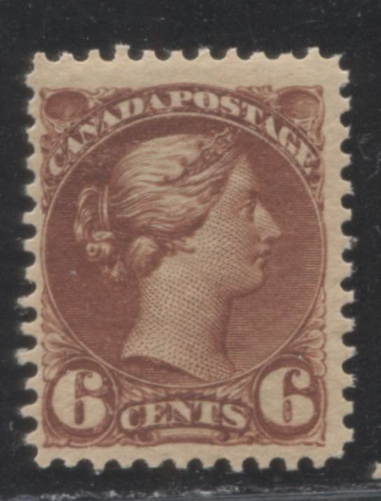 Canada #43 6c Red Brown Queen Victoria 1870-1897 Small Queen Issue, Second Ottawa Printing, Perf. 12