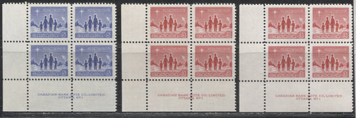 Canada #434-435i 3c Red And 5c Blue 1964 Christmas Star Of Bethlehem Issue Plate 1 LL Blocks DF And LF Papers VF 80/84 NH